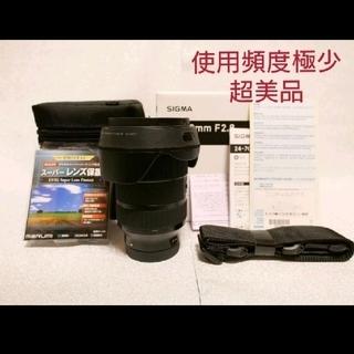 SIGMA - 超美品シグマ 24-70mm F2.8 DG DN artライカL用 ラクマ特価