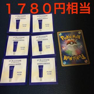 ロクシタン(L'OCCITANE)のロクシタン ディヴァイン アイバーム IMプレシューズミルク 合計7包 ポケモン(シングルカード)