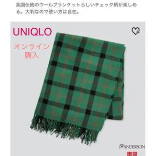 ユニクロ(UNIQLO)の新品 ユニクロ JWアンダーソン ストール マフラー グリーン 緑 チェック(マフラー/ショール)