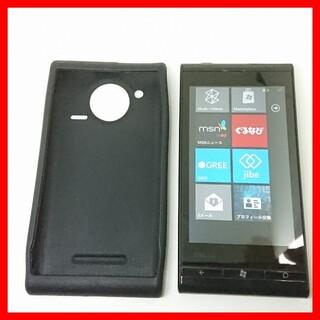 東芝 - au Windows Phone IS12T 東芝 スマホ シリコンケース付