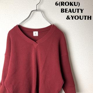 ビューティアンドユースユナイテッドアローズ(BEAUTY&YOUTH UNITED ARROWS)の6(ROKU) BEAUTY&YOUTH/サーマルカットソー(RED(トレーナー/スウェット)