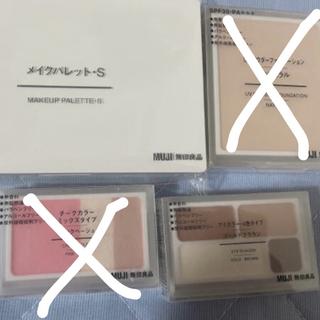 ムジルシリョウヒン(MUJI (無印良品))の無印良品 メイクパレットセット(コフレ/メイクアップセット)
