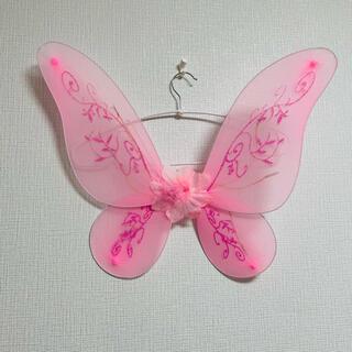 蝶々 羽 コスプレ 仮装 ピンク(小道具)