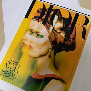 ディオール(Dior)のDIOR  ディオール マガジン❣️(その他)