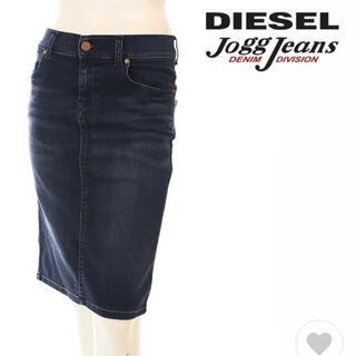 ディーゼル(DIESEL)のディーゼル デニムスカート ひざ丈 S 新品未使用(ひざ丈スカート)