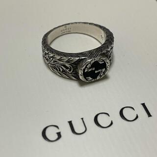Gucci - 最安値! GUCCI インターロッキングg リング シルバー グッチ