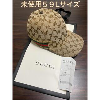Gucci - 未使用 GUCCI GGキャップ 59 Lサイズ