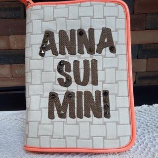 アナスイミニ(ANNA SUI mini)の新品!ANNA SUI mini、母子手帳ケース、B5、ジャガード生地にビス付き(その他)