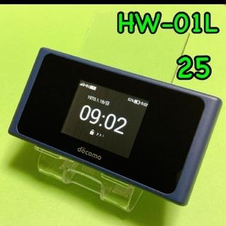 エヌティティドコモ(NTTdocomo)のWi-Fi STATION HW-01L インディゴブルー 25 docomo(PC周辺機器)