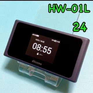 エヌティティドコモ(NTTdocomo)のWi-Fi STATION HW-01L インディゴブルー 24 docomo(PC周辺機器)