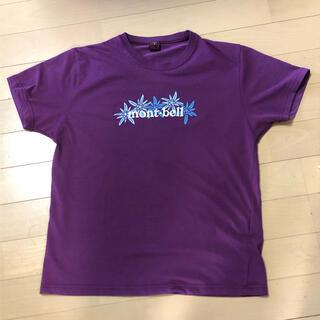 モンベル(mont bell)のモンベル mont-bell  Tシャツレディース(Tシャツ(半袖/袖なし))