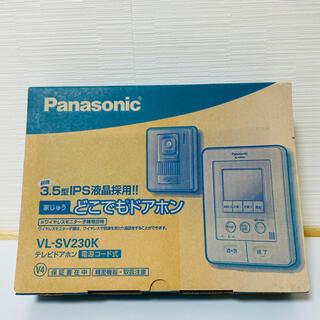 ★今だけ¥12.000値下げ中★新品 パナソニック テレビドアホン 未使用