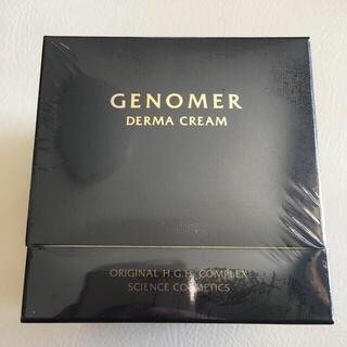 Dr.Ci Labo - ドクターシーラボ  ジェノマー GENOMER  ダーマクリームN18  50g