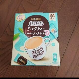 Nestle - 最終sale‼️ミルクティー ノンスイート ★ 詰め合わせ