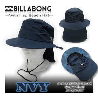 ビラボン(billabong)のBILLABONG ビラボン 水陸両用 メンズ サーフハット サファリ 帽子(サーフィン)