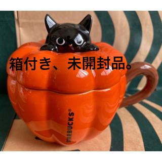 Starbucks Coffee - スターバックス ハロウィン2021リッド付マグパンプキンキャット296ml