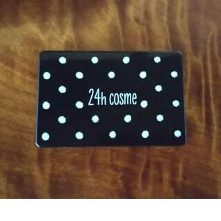 ニジュウヨンエイチコスメ(24h cosme)の24ミネラルUVコンシーラー   ライト ナチュラル(コンシーラー)