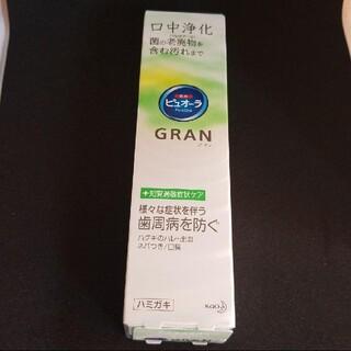 カオウ(花王)のピュオーラGRAN☆知覚過敏ケア(歯磨き粉)