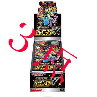 ポケモン(ポケモン)の 【新品未開封シュリンク付き】ポケモンカードゲーム3点セット (Box/デッキ/パック)