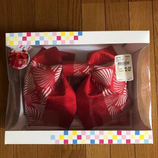 ゆかた用結び紐&作り帯⭐︎リボン紐付き⭐︎赤⭐︎新品未使用未開封(浴衣帯)