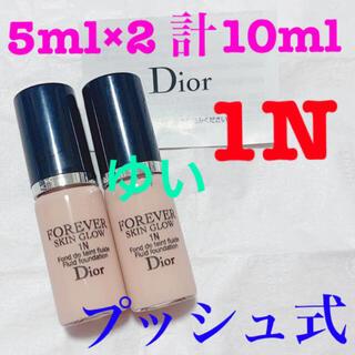 ディオール(Dior)のディオールスキンフォーエヴァーフルイドグロウ1N5mlミニチュアミニサイズ新品(ファンデーション)