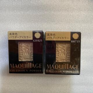 MAQuillAGE - 未使用☆マキアージュ☆アイシャドウセット