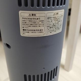 定価14.850円 BRUNO カーボンヒーター ブルーグレー ☆ 電気ストーブ(電気ヒーター)