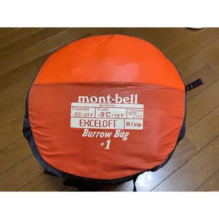 モンベル(mont bell)のモンベル バロウバック1(寝袋/寝具)
