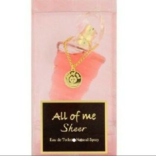エンジェルハート(Angel Heart)の新品 香水 レディース エンジェルハート 55ml 送料込 フレグランス コスメ(香水(女性用))