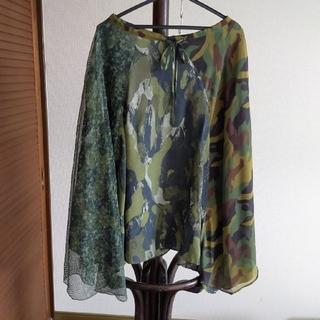 ディーゼル(DIESEL)のディーゼル アシメントリー スカート 迷彩 カモフラ MOUSSY SLY(ひざ丈スカート)