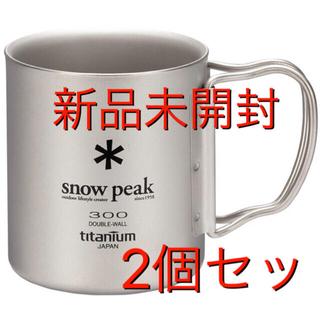snow peak スノーピーク マグカップ チタンダブルマグ(食器)