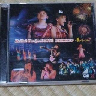モーニングムスメ(モーニング娘。)の「Hello!Project 2004 SUMMER~夏のドーン!~」(ミュージック)