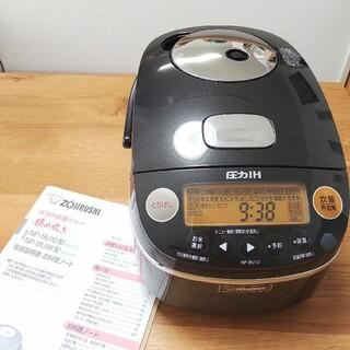 象印 - ZOJIRUSHI 圧力IH 炊飯器 極め炊き 5.5合