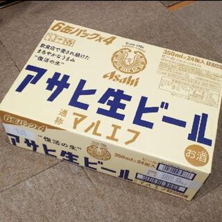 アサヒ - 【新品】【送料無料】アサヒ 生ビール マルエフ 350ml×24本