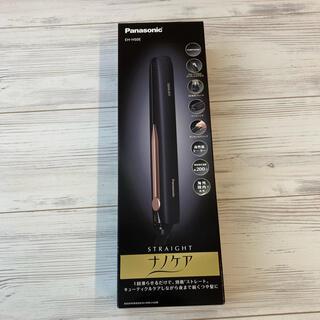 パナソニック(Panasonic)のPanasonic ヘアアイロン ナノケア EH-HS0E-K 黒 新品未使用(ヘアアイロン)