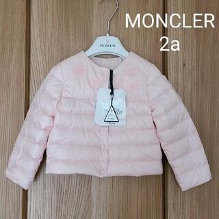 モンクレール(MONCLER)の新品未使用 MONCLER ダウン 92 2a(ジャケット/上着)