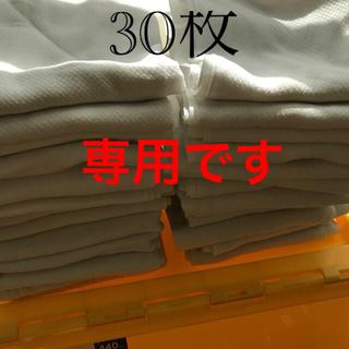 西松屋 - 布おむつスターターセット30枚