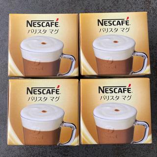 ネスレ(Nestle)のネスカフェ バリスタ マグ 4個(グラス/カップ)