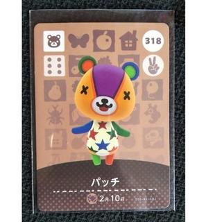 ニンテンドースイッチ(Nintendo Switch)の【新品未使用】amiiboカード パッチ あつ森 どうぶつの森 スイッチ(その他)