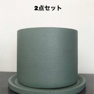 オシャレセメント鉢2点セット 受け皿付き(プランター)