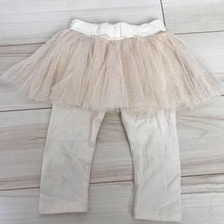 ベビーギャップ(babyGAP)のラメ入りチュールスカート(スカート)
