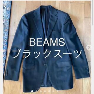 ビームス(BEAMS)のBEAMSビームス ブラックヘリンボーンスーツ サイズ大きめ(セットアップ)