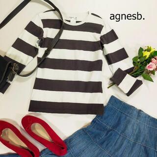 アニエスベー(agnes b.)のアニエスベー ロンT ホワイト ブラック ボーダー タイト 日本製 サイズ1 S(Tシャツ(長袖/七分))