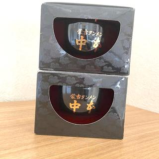 ニッシンショクヒン(日清食品)の蒙古タンメン中本 小どんぶり 二個セット(ノベルティグッズ)