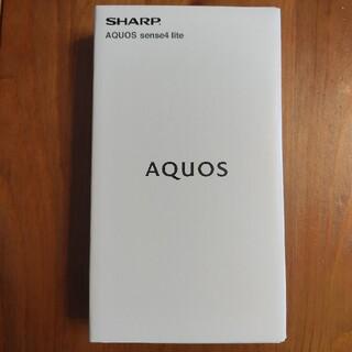 アクオス(AQUOS)のSHARP AQUOS sense4 lite ブラック (スマートフォン本体)