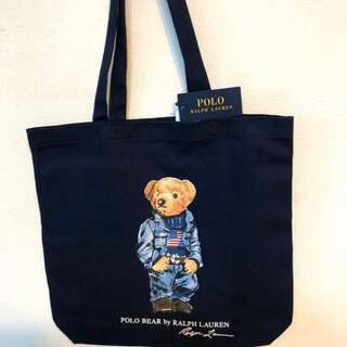 ポロラルフローレン(POLO RALPH LAUREN)のPOLO ポロ ラルフローレン ポロベア キャンバス トートバッグ ブランド新品(トートバッグ)