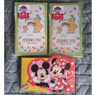 ポチ袋 2種類 12枚セット ミッキーマウス(キャラクターグッズ)