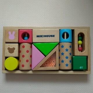 ミキハウス(mikihouse)のミキハウス 積み木セット(積み木/ブロック)