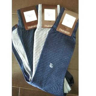 クリスチャンディオール(Christian Dior)のクリスチャンディオール  靴下3足セット  紳士用 25㎝ (ソックス)