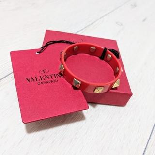 valentino garavani - ノベルティ ヴァレンティノ ブレスレット 未使用 新品